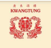 Chinees Restaurant Kwangtung